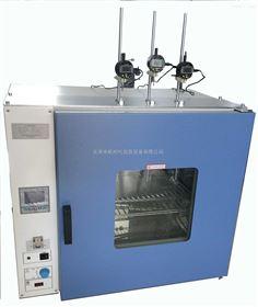 马丁耐热测试仪