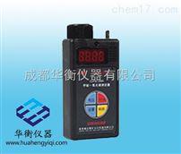 CJT4/1000CJT4/1000甲烷一氧化碳測定器
