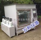 南京环境试验箱厂家-HQ-600B混合气体腐蚀试验箱