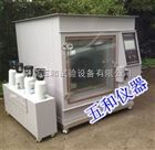 HQ-300混合气体腐蚀试验箱