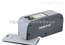 WF32-8mm国产WF32-8mm 色差仪销售