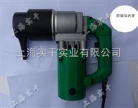 電動扭力扳手電動扭力扳手鋼結構專用