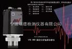 VM-989振动分析轴承诊断仪 日本IMV公司艾目微 原装进口 现货 VM-2012国内销售型