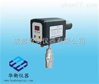 GWH400GWH400型本安型紅外測溫傳感器