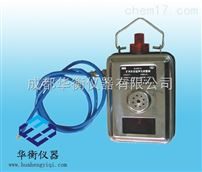 KXB18KXB18礦用本安型聲光報警器
