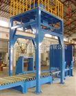 上海松江吨袋称重包装机吨袋包装机吨袋包装机的技术参数