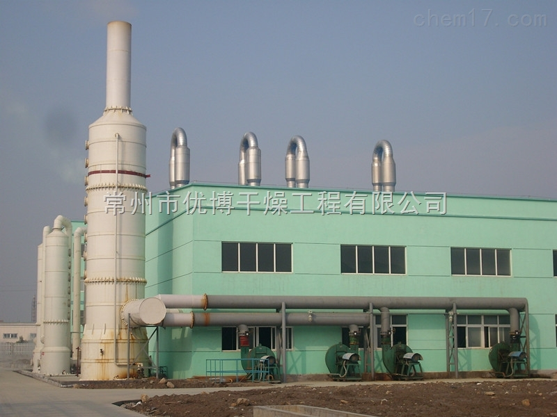 磷精矿气流干燥塔