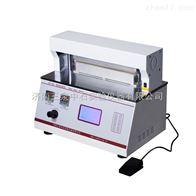 鋁/聚乙烯冷成型固體藥用復合硬片熱合強度測試儀