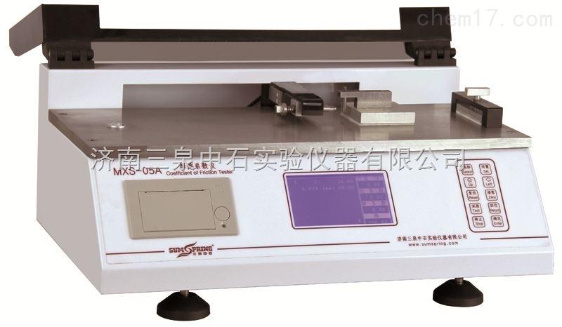 PVC运动地板摩擦系数仪