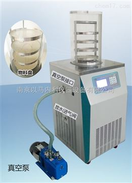 Ymnl-LGJ-18S冷凍干燥機