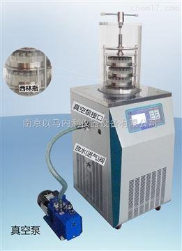 Ymnl-LGJ-18S壓蓋型冷凍干燥機