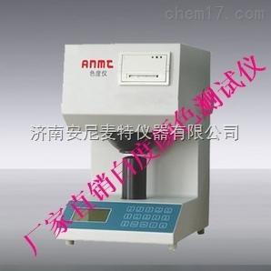 厂家供应白度颜色测试仪 色度仪 台式白度颜色测定仪