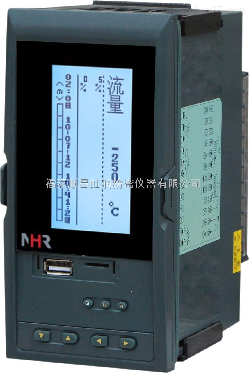 虹润NHR-7600/7600R系列液晶流量(热能)积算控制仪/记录仪