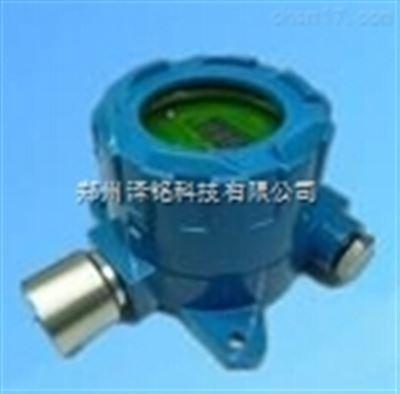 QD6330气体探测器*,防爆型气体探测器,催化式气体探测器