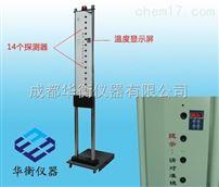 CDhhYQ3501立式紅外線人體溫度測量儀