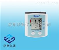 BPW001腕式全自動電子血壓計