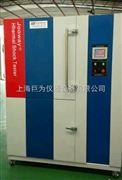 内蒙古三箱式冷热冲击试验箱厂家直销优惠