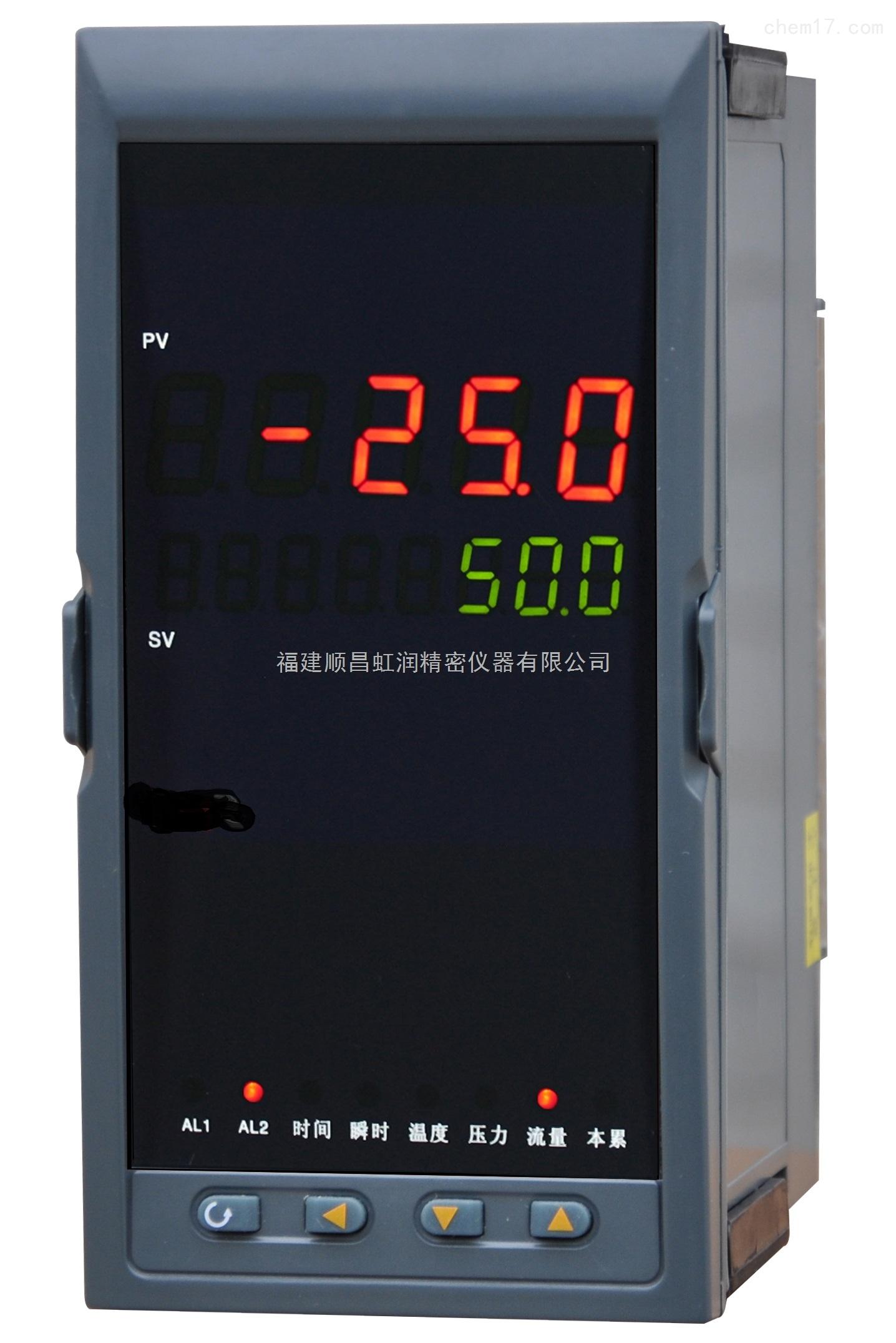 虹润公司NHR-5610系列热量积算控制仪