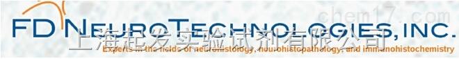 FD NeuroTechnologies公司—中枢神经系统形态学研究全面解决方案专家