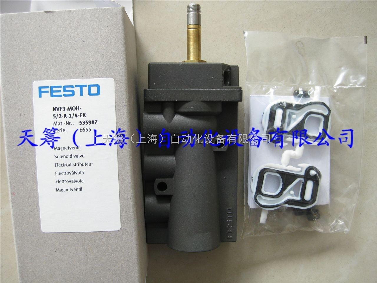 FESTO电磁阀NVF3-MOH-5/2-K-1/4-EX