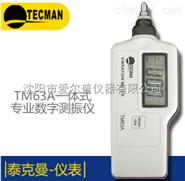 TECMAN数字测振仪TM63A