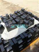 供应M1等级20公斤配重块砝码