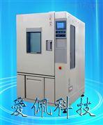 惠州高低温交变试验箱
