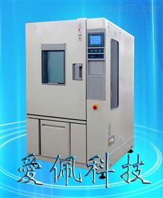 AP-GD惠州高低温交变试验箱