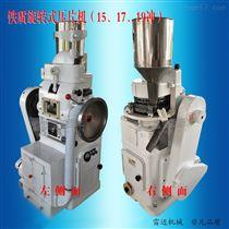 哪里有铁质大型压片机,广州大型压片机厂家
