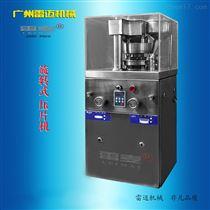 XYP-5/7/9旋转式压片机厂家,江苏药品压片机价格