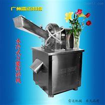 FS180-4W不锈钢水冷式粉碎机,水冷式粉碎机价格