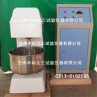 砌墙砖专用搅拌机