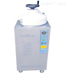 LX-B75L-II全自动高压蒸汽灭菌器