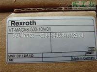 VT-MSPA1-508-10/V0供应REXROTH力士乐比例放大器