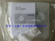 SOEG-S-Q30-S-LFESTO发射器SOEG-S-Q30-S-L
