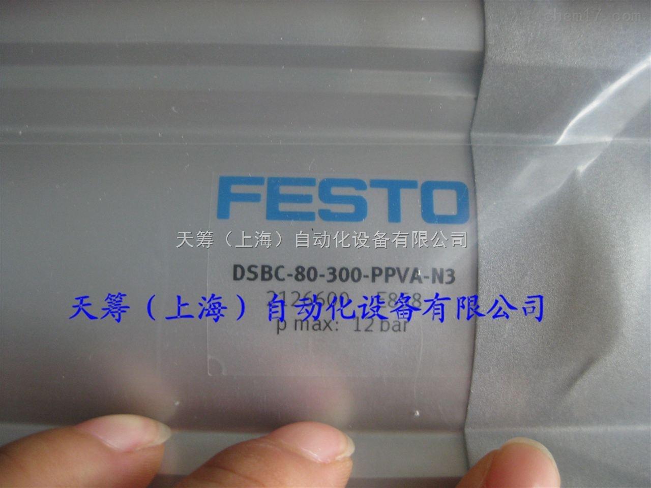 FESTO标准气缸DSBC-80-300-PPVA-N3