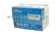 48T/96T【人己糖激酶3(HK3)elisa定量检测试剂盒】价格