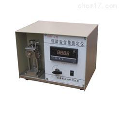 GMY-2碳酸盐含量测定仪