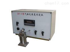 QKY-2气体孔隙度测定仪