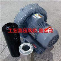 耐高温高压风机漩涡气泵