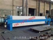 100-200平方供应二手全自动隔膜压滤机