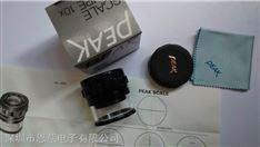 1983-10X放大镜 日本PEAK必佳 1983-10X便携式放大镜 10倍放大镜