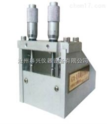KTQ-II可调式涂布器