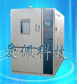 AP-HX老化试验温湿度箱