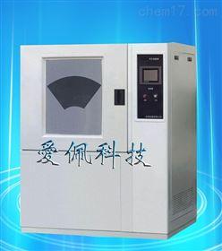 AP-HX恒温恒湿试验箱直销厂家