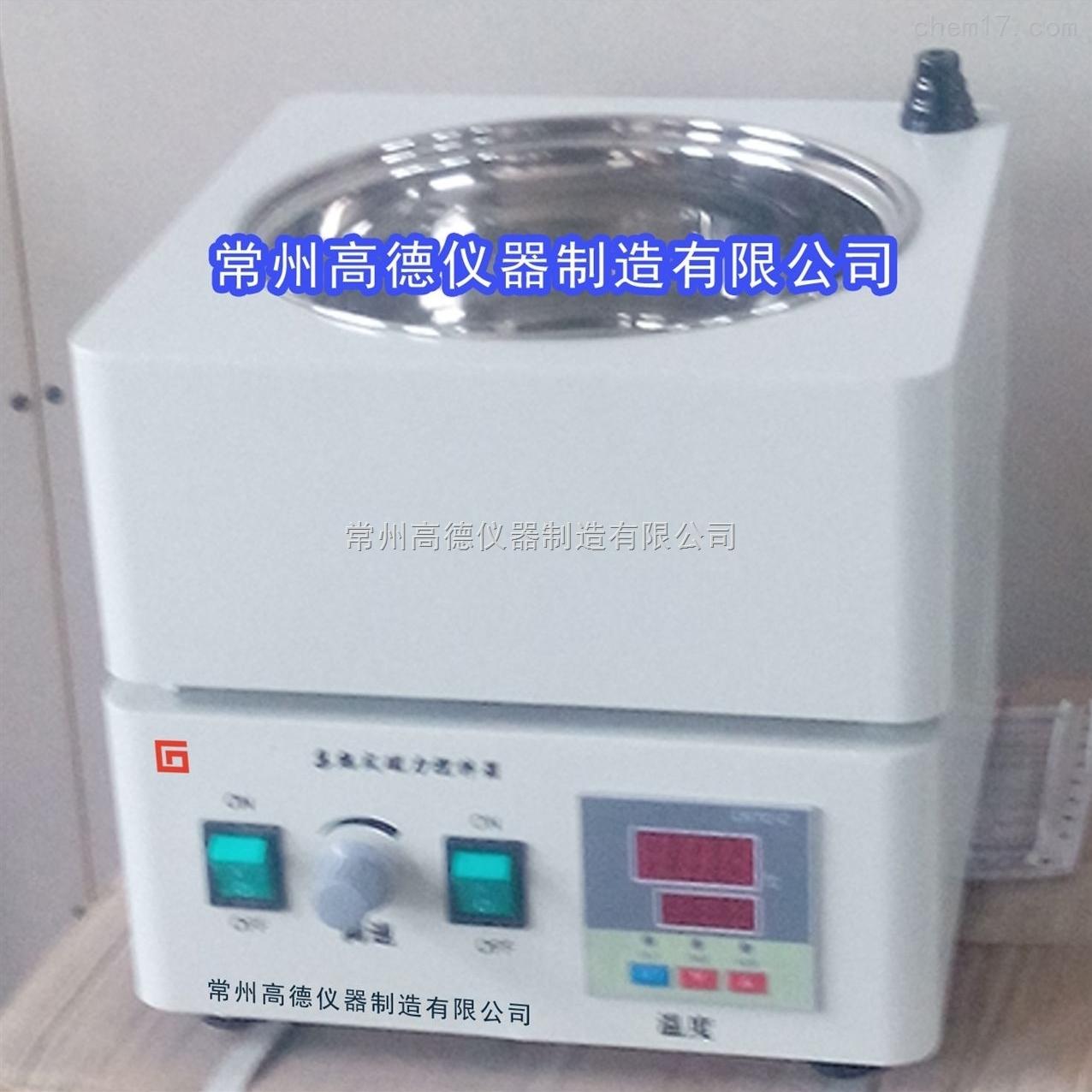 集热式磁力恒温搅拌器
