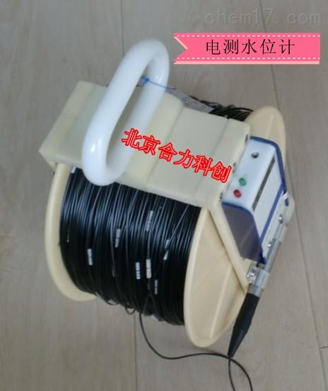 水位计 电测水位计 便携式水位计 500米水位测量