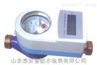 许昌智能水电表