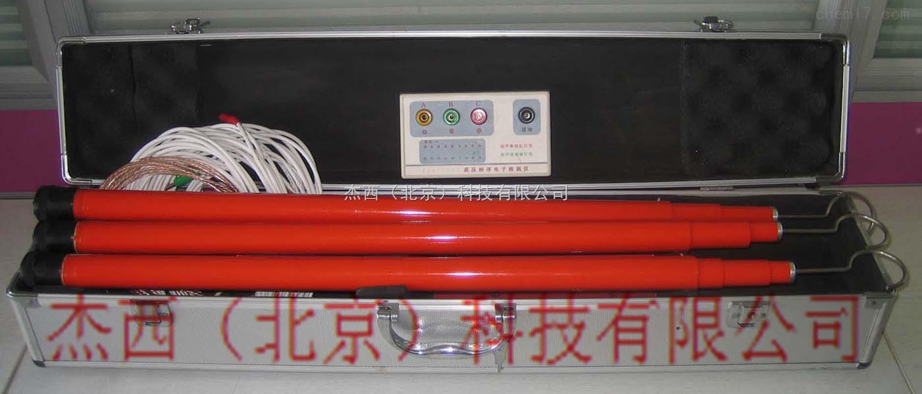 jt-9012 高压相序检测仪