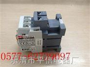 gmc-12接触器